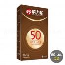 ถุงยาง 50 มม. Beilile 50 mm. (1 กล่อง บรรจุ 10 ชิ้น)