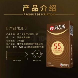 ถุงยาง 55 มม. Beilile XL Condom 55 mm. (1 กล่อง บรรจุ 10 ชิ้น)