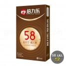 ถุงยางไซส์ใหญ่ 58 มม. Beilile XXL Condom 58 mm. (1 กล่อง บรรจุ 10 ชิ้น)