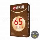 ถุงยางใหญ่ที่สุด 65 มม. Beilile XXXL Condom 65 mm. (1 กล่อง บรรจุ 10 ชิ้น)