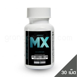 Draco MX 30 Capsules (อาหารเสริม ดราโค เอ็มเอ็กซ์ 30 เม็ด)
