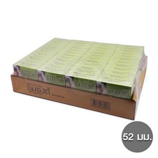 ถุงยางราคาส่ง Dumont Comfy ถุงยางอนามัยดูมองต์ คอมฟี่ แพ็ค 4 โหล (48 กล่อง)