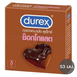 Durex Chocolate (ถุงยางอนามัยดูเร็กซ์ ช็อกโกแลต)