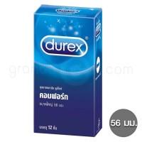 Durex Comfort 56 มม. (ถุงยางอนามัยดูเร็กซ์ คอมฟอร์ท กล่องใหญ่ 12 ชิ้น)