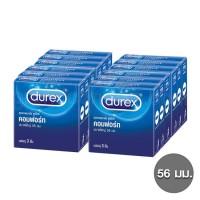 ดูเร็กซ์ คอมฟอร์ท ขนาด 56 มม. (Durex Comfort) 12 กล่อง (36 ชิ้น)