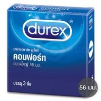 Durex Comfort (ถุงยางอนามัยดูเร็กซ์ คอมฟอร์ท)