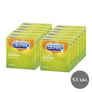 ดูเร็กซ์ เอ็กซ์ไซตา (Durex Excita) 12 กล่อง (36 ชิ้น)