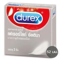 Durex Fetherlite Ultima (ถุงยางอนามัยดูเร็กซ์ เฟเธอร์ไลท์ อัลติมา)