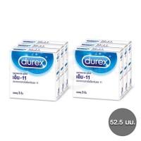 ถุงยางอนามัยดูเร็กซ์เอ็ม-11 6 กล่อง (18 ชิ้น)
