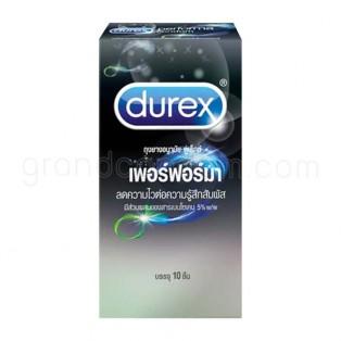 ถุงยางอนามัยดูเร็กซ์ เพอร์ฟอร์มา ชะลอการหลั่ง (Durex Performa กล่องใหญ่ 10 ชิ้น)