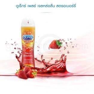 Durex Play Sweet Strawberry (ดูเร็กซ์ เพลย์ สตรอเบอร์รี่)