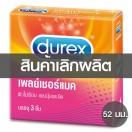Durex Pleasuremak (ถุงยางอนามัยดูเร็กซ์ เพลย์เชอร์แมกซ์)