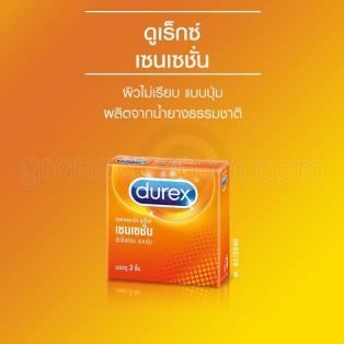 Durex Sensation (ถุงยางอนามัยดูเร็กซ์ เซนเซชั่น)