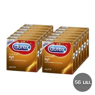ถุงยางอนามัยดูเร็กซ์ สมูท (Durex Smooth) ขนาด 56 มม. 12 กล่อง (24 ชิ้น)