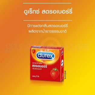 Durex Strawberry (ถุงยางอนามัยดูเร็กซ์ สตรอเบอร์รี่)