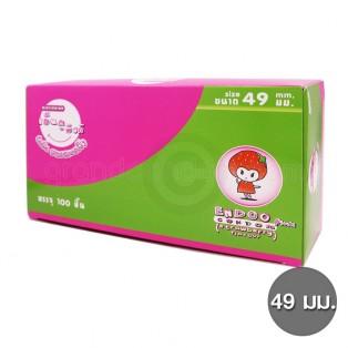 ถุงยาง Endoo เอ็นดูพิงค์ 49 มม. กลิ่นสตรอเบอร์รี่ 1 กล่อง 100 ชิ้น