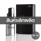 Genesis Men Serum 30 ml.