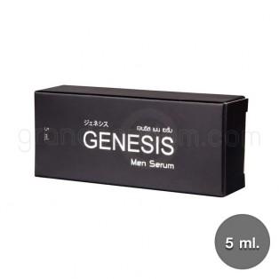 Genesis Men Serum 5 ml.