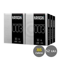 ถุงยางอนามัยฮายาชิ 003 (Hayashi 003) แพ็ค 6 กล่อง (12 ชิ้น)