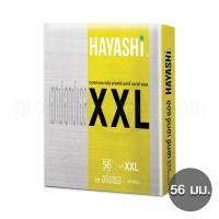 Hayashi XXL (ถุงยางอนามัย ฮายาชิ เอกซ์เอกซ์แอล 56 มม.)