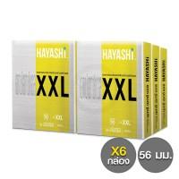 ถุงยาง 56 มม. Hayashi XXL แพ็ค 6 กล่อง (12 ชิ้น)