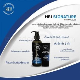 HEJ GEL Signature 50 ml. (เฮ่ย์ ซิกเนเจอร์)