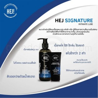HEJ GEL Signature (เฮ่ย์ ซิกเนเจอร์)
