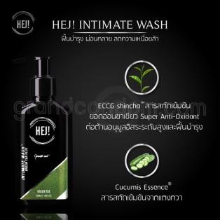 สบู่น้องชาย HEJ Intimate Wash Green Tea Plus (เฮ่ย์อินทิเมท วอช กรีนที พลัส)