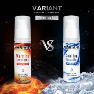 เจลเย็น HEJ Gel Variant Cooling Sensation 100 ml. (เฮ่ย์ วาเรียนท์ คูลลิ่ง เซนเซชั่น)