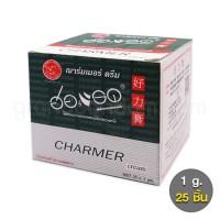 Charmer Cream ฮอร์แรด 1 กล่อง (ฌาร์มเมอร์ครีม ครีมชะลอการหลั่ง 1 กรัม 25 ชิ้น)