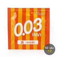 JEX 0.03 Hot and Cool (ถุงยางอนามัยเจ็กซ์ 003 ฮอท แอนด์ คูล)
