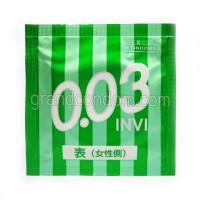 JEX 0.03 Stamina (ถุงยางอนามัยเจ็กซ์ 003 สตามิน่า)