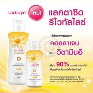 Lactacyd Revitalize 60 ml. (แลคตาซิด รีไวทัลไลซ์ ขวดเล็ก 60 ml.)