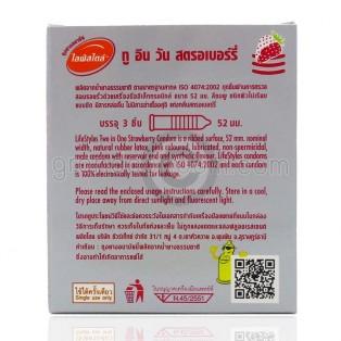 LifeStyles 2 in 1 Strawberry (ถุงยางอนามัยผิวไม่เรียบ มีขีด กลิ่นสตรอเบอร์รี่)