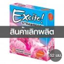 LifeStyles Excite Strawberry (ถุงยางอนามัยไลฟ์สไตล์ เอ็กไซท์ สตรอเบอร์รี่)