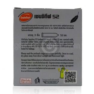 LifeStyles Sensitive (ถุงยางอนามัยไลฟ์สไตล์ เซนซิทีฟ)