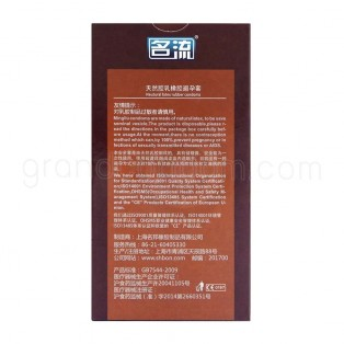 ถุงยางอนามัยขนาดเล็ก 45 mm. G Small (1 กล่อง 10 ชิ้น)
