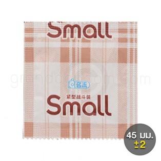 ถุงยางไซส์เล็ก 45 มม. Ming Liu G Small 1 ชิ้น