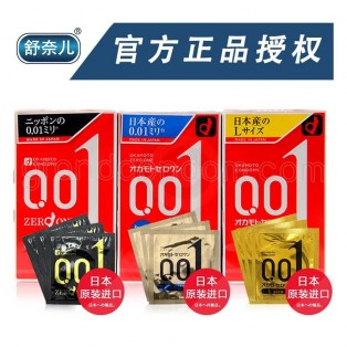 ถุงยางอนามัย Okamoto 0.01 Plenty Jelly เพิ่มเจลหล่อลื่น (1 กล่อง 3 ชิ้น)
