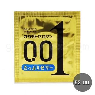 ถุงยางอนามัย Okamoto 0.01 รุ่นเพิ่มเจลหล่อลื่นพิเศษ (1 ชิ้น)
