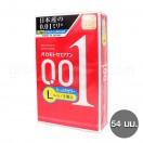 ถุงยางอนามัย Okamoto 0.01 L Size & Rich Lubricant เพิ่มเจลหล่อลื่น (1 กล่อง 3 ชิ้น)