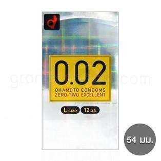 Okamoto 0.02 ขนาด 54 มม. (ถุงยางโอกาโมโต้ 0.02) 1 กล่อง 12 ชิ้น