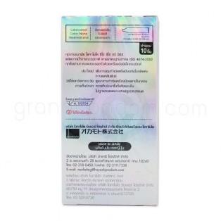 Okamoto 003 (ถุงยางอนามัยโอกาโมโต 003 กล่องใหญ่ 10 ชิ้น)
