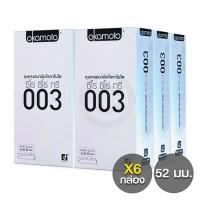 ถุงยางอนามัยโอกาโมโต้ 003 กล่องใหญ่ 10 ชิ้น (แพ็ค 6 กล่อง)