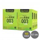 Okamoto 003 aloe (ถุงยางอนามัยโอกาโมโต้ 003 อะโล) แพ็ค 6 กล่อง (12ชิ้น)