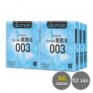 Okamoto 003 Cool (ถุงยางอนามัยโอกาโมโต้ 003 คูล) แพ็ค 6 กล่อง (12 ชิ้น)
