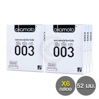 ถุงยางอนามัยแบบบาง Okamoto Zero Zero Three 003 แพ็ค 6 กล่อง (12 ชิ้น)
