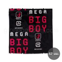 Okamoto Mega Big Boy (ถุงยางอนามัยโอกาโมโต้ ขนาด 57 มม) (1 ชิ้น)
