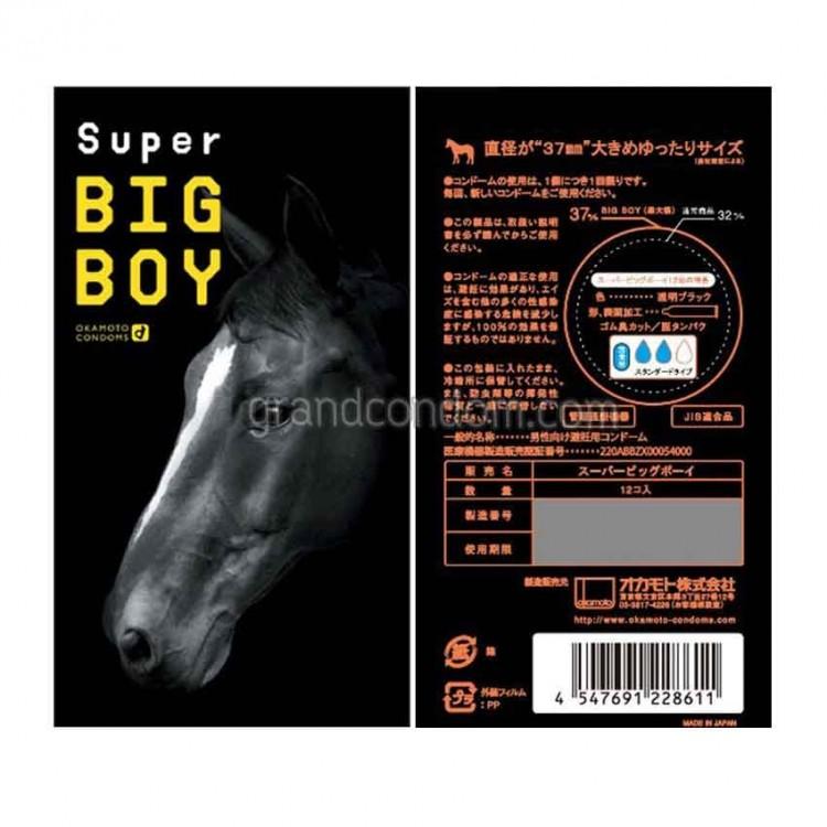 okamoto super big boy ถ งยางอนาม ยโอกาโมโต ซ ปเปอร บ กบอย