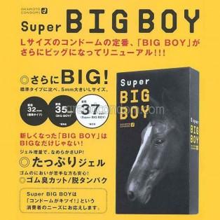 Okamoto Super Big Boy (ถุงยางอนามัยโอกาโมโต้ ซุปเปอร์ บิ๊กบอย)